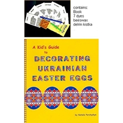 A Kid's Guide To Decorating Ukrainian Eggs Decorating Kit