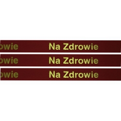 Ribbon: 'Na Zdrowie' (Red with Metallic Gold)