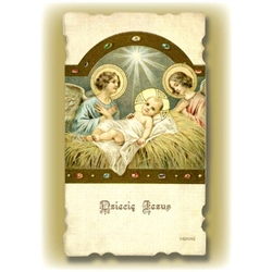 Christmas Greeting Card with The Child Jesus