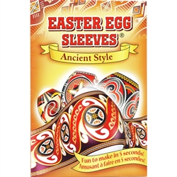 Easter Egg Sleeves - Ancient Style Designs - Set of 7